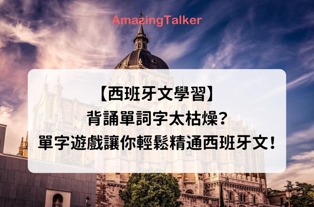coreldraw 2019 中文 語言 包