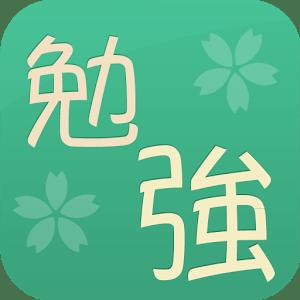 japanese_n5word_app