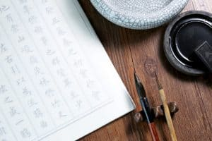 Free Online Chinese Classes