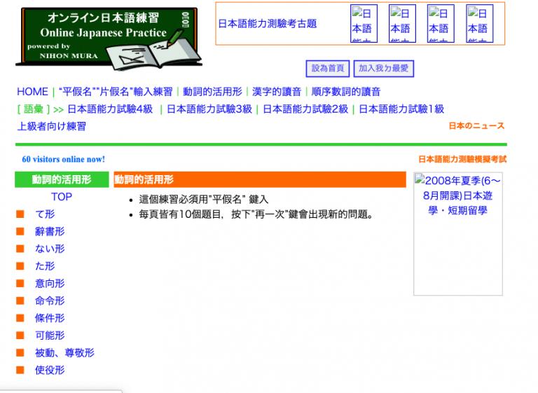 一目了然的日文動詞變化五段動詞解說3種日文動詞規則詳細