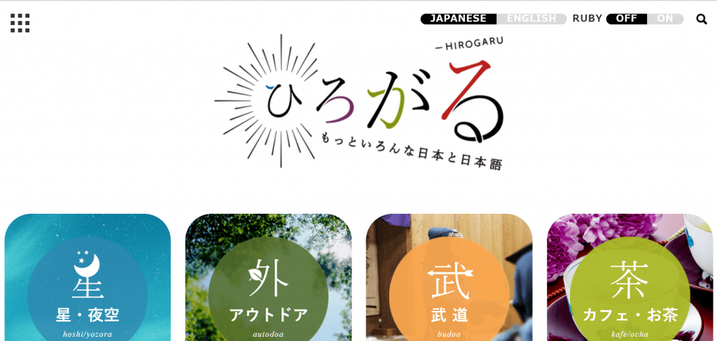 learn-japanese-materials